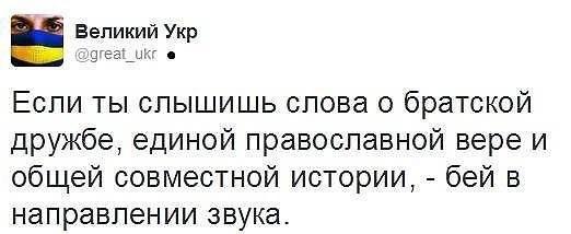 """ФСБ РФ осуществляют провокации против украинцев, принуждая их перевозить через границу """"учебные закладки"""", - Слободян - Цензор.НЕТ 2253"""