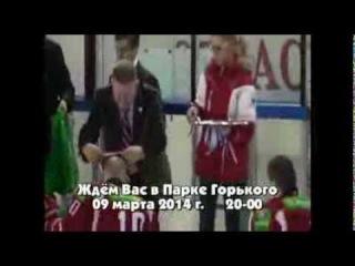 Паралимпийский следж хоккей в Москве