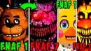 ЧТО БУДЕТ ЕСЛИ ТЫ КОШМАР АНИМАТРОНИКА FNAF 7 Майнкрафт в Реальной жизни Видео Для детей Мультик Дети