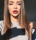 Maria Way, видеоблогер