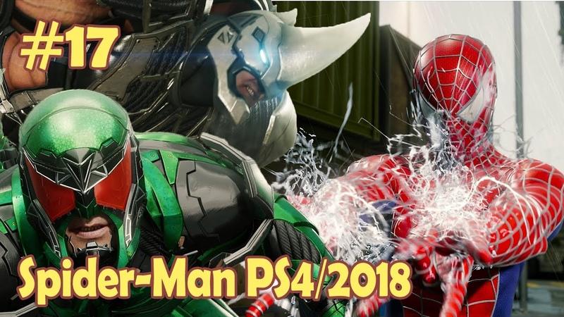 Marvel's Spider-Man (2018, PS4) 17 БОСС РИНО И СКОРПИОН