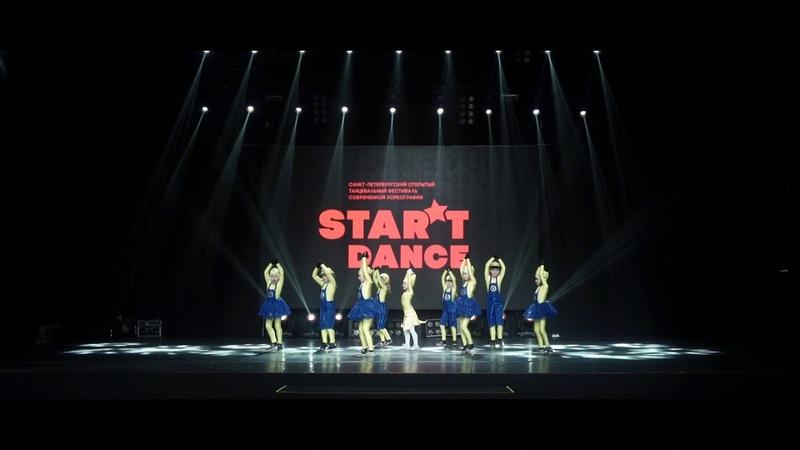STAR'TDANCEFEST\VOL13\2'ST PLACE\Art mix group baby\Hamzastyle