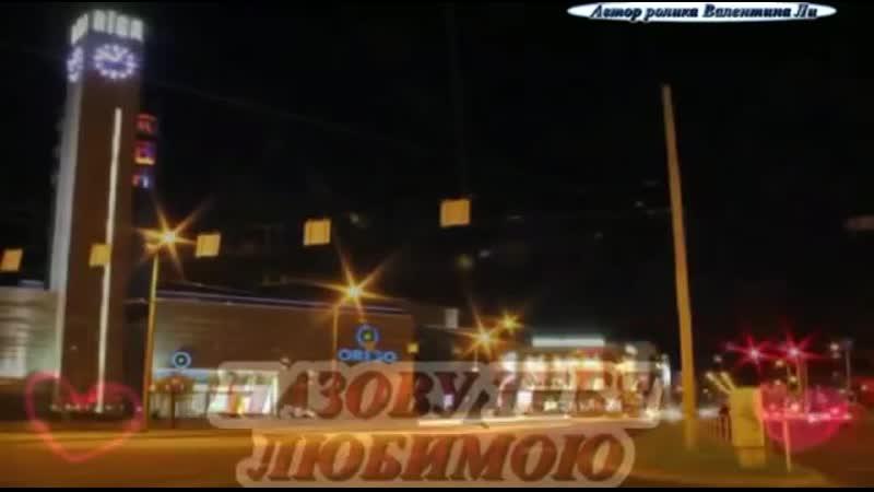 Красивый шансон 2017 НАЗОВУ ТЕБЯ ЛЮБИМОЮ Игорь Кибирев.mp4