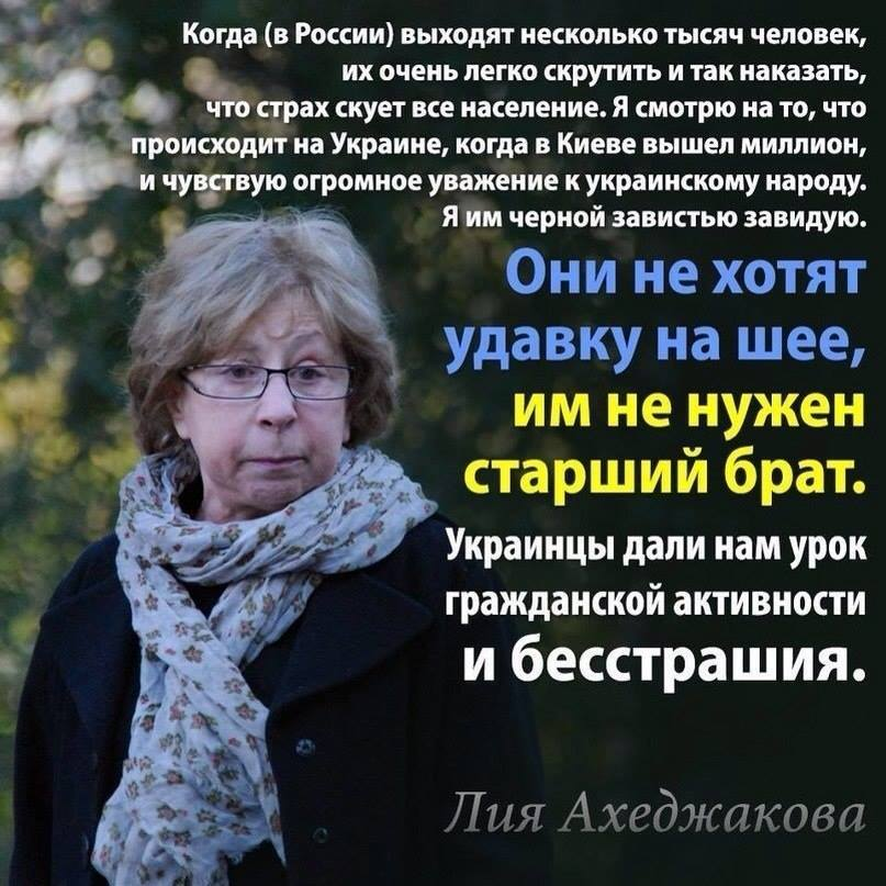 """Еврокомиссия: Против российского """"Северного потока-2"""" выступают уже девять стран - Цензор.НЕТ 4541"""