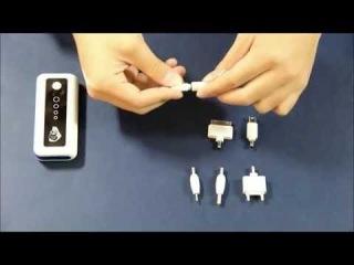 iCharge - портативное зарядное устройство 5600 mAh