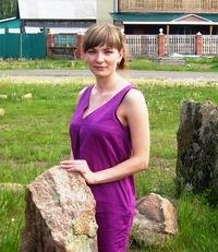 Светлана Андреева, 16 ноября 1986, Улан-Удэ, id35876272