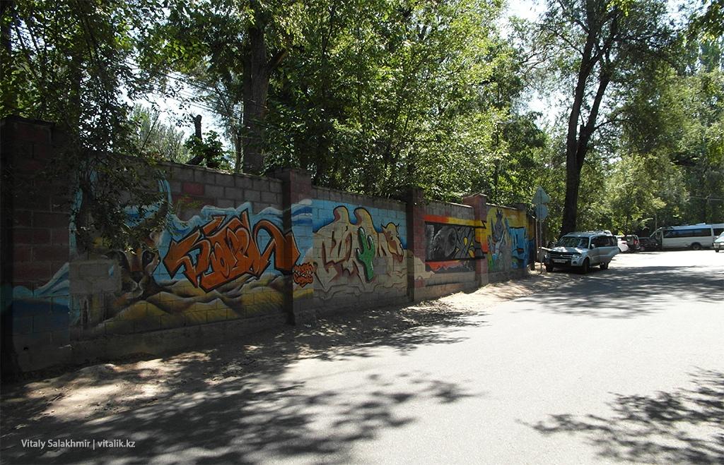 Забор, зоопарк Алматы 2018