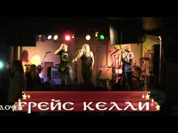 Группа в Ben Hall Екатеринбург