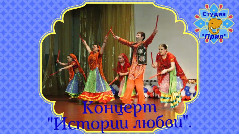 Народный индийский танец Дандия в Ярославле