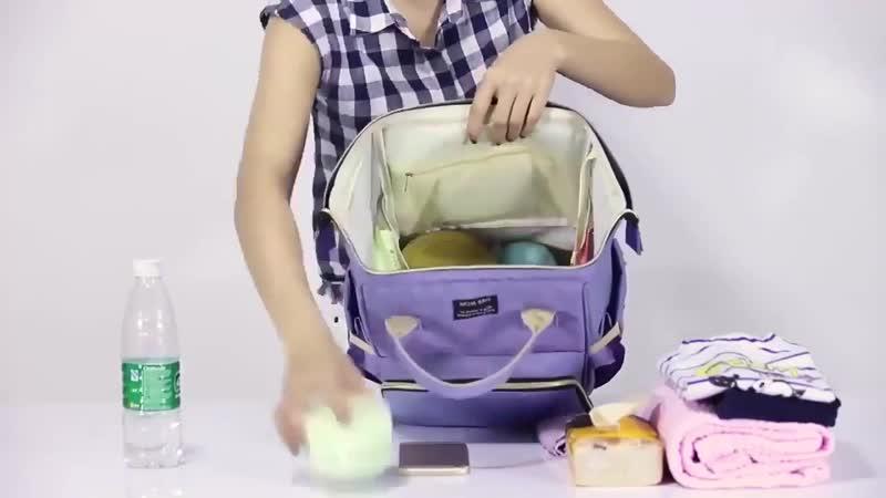 Рюкзак для мам.