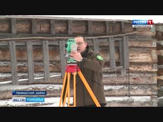 В России в силу вступил новый дачный закон ГТРК