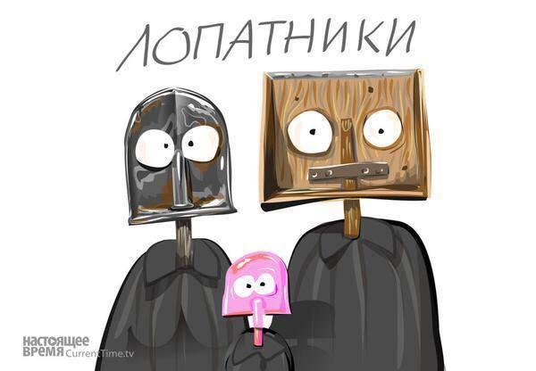 """Обвинения России в нарушении """"минских договоренностей"""" Украиной - безосновательны, - заявление МИД - Цензор.НЕТ 4859"""