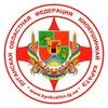 Луганская областная федерация Киокушинкай каратэ