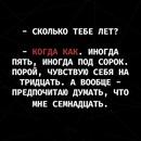 Лёха Угрюмов фото #5