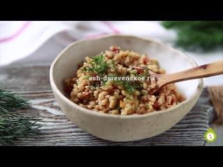 Наши продукты: Полба с томатами и базиликом от Беллы Надирашвили