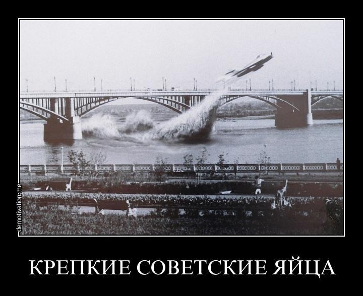 Метро фото бульвар росоковского Деметрий Леонтий вот