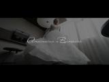Анастасия и Виталий. Свадебный клип. Видеограф, видеосъёмка Липецк.