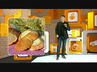 Выбор хлебобулочных изделий. Полезно знать