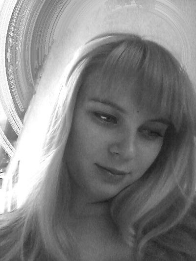 Ирина Корнева, 1 сентября 1992, Днепропетровск, id193339734