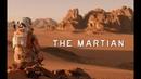 Марсианин(2015) - Робинзон Крузо в космосе или как вырастить картошку на марсе.