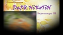 Осенний перезалив Знакомство 2 с озвучкой рисунки от подписчиков Dark NiKoTiN