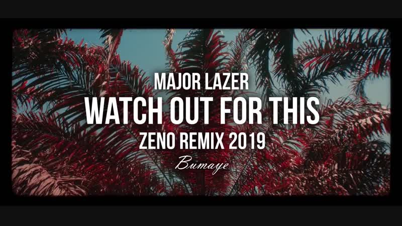 Major Lazer - Watch Out For This ( Zeno Remix 2019 ) (vk.com/vidchelny)