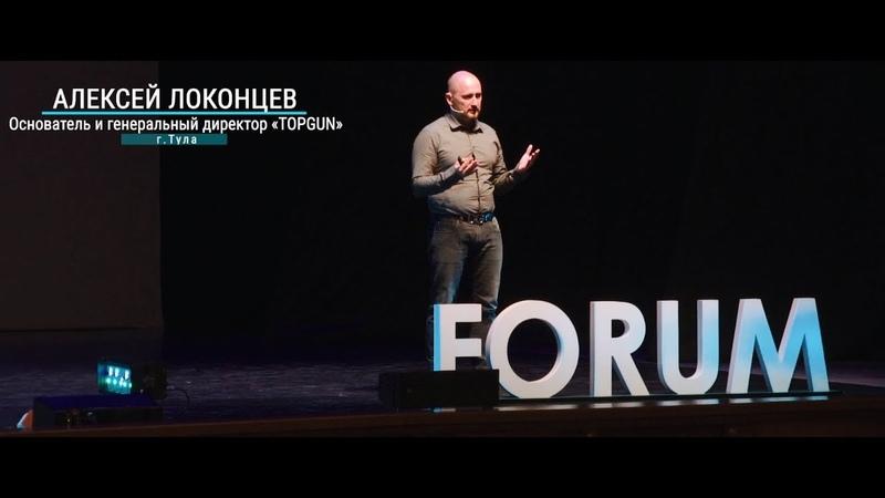 Бизнес-форум Big Business Forum 2018 (Омск)