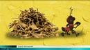 Аңыз Әңгімелер №16 (27.08.2017) - Киіз үй туралы аңыз