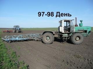97-98-Д.И снова на парах трактор МТЗ-1221 и Т-150К.Паломка гидро-насоса.