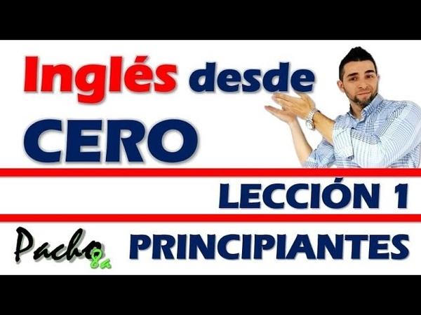 Lección 1 - Pronombres personales y verbo to be presente afirmativo