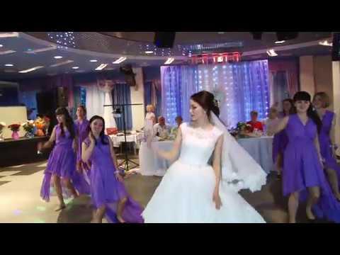 Танец невесты и подружек Свадьба Евгения и Анастасии 21 07 17♥