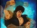 Hokuto No Ken - Raise The Gain