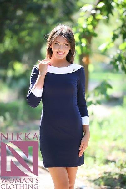 Интер Магазин Женской Одежды