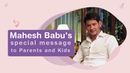 Mahesh Babu's Special Message for Parents and Kids