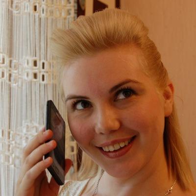 Ирина Павлова, 22 октября 1983, Самара, id19689584