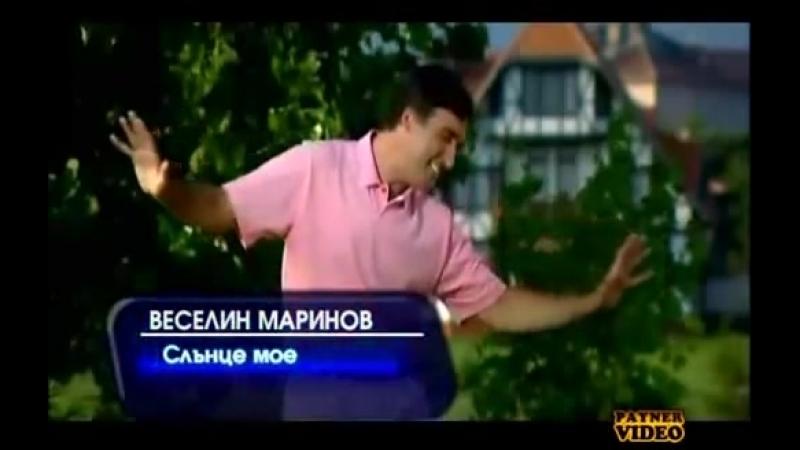 Veselin Marinov Slunce moe