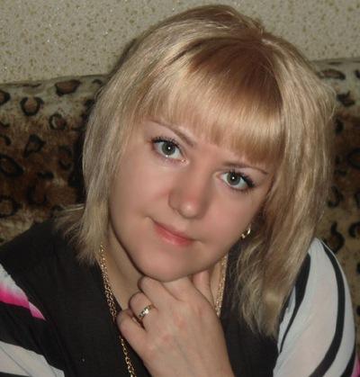 Татьяна Климова, 9 января , Красноярск, id137021283