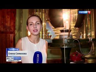 120 лет исполнилось уникальному маяку Черноморского флота в Геленджике