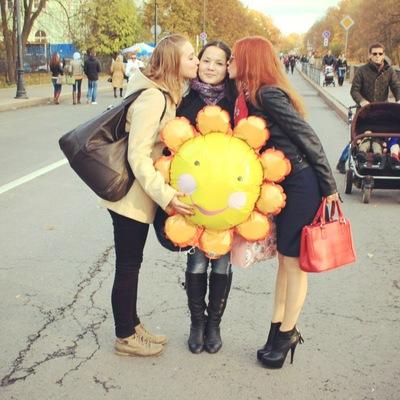 Ксения Холодок, 1 декабря , Москва, id22191088