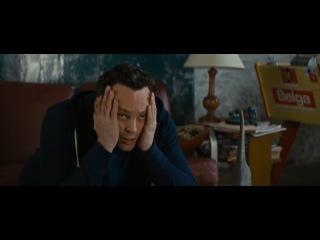 Отец-Молодец/ Delivery Man (2013) Дублированный трейлер №2