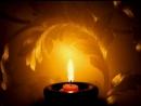 шуфутинский михаил-сгорая плачут свечи