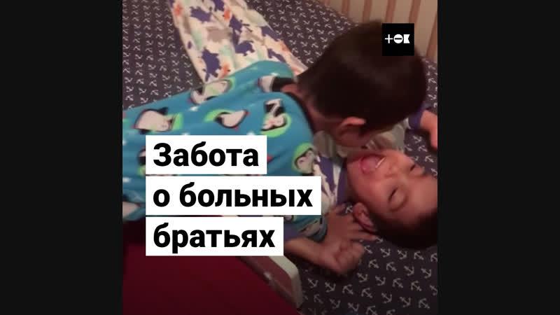 4 летний мальчик с синдромом Дауна помогает братьям и сестрам