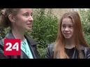 Семье которой грозит депортация из Крыма на Украину помогут крымские власти Россия 24