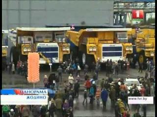 БелАЗ презентовал крупнейший самосвал в мире