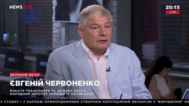Червоненко боюсь, что Порошенко исполнит финт ушами и распустит Верховную Раду 04.06.18