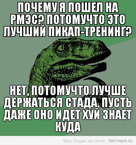 http://cs309723.vk.me/v309723923/9eea/ePhY2kfMBb4.jpg
