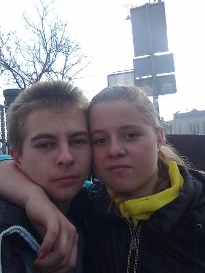 Ярослав Мисько, 29 декабря , Киев, id160333622