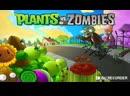 прохождение игры растения против зомби 2 часть