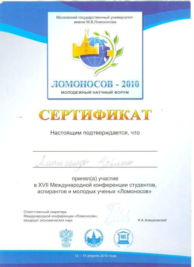 30 и 31 мая в гуу пройдёт финал v юбилейного международного инженерного чемпионата case-in
