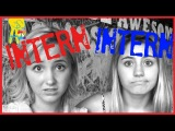 The Internship Parody with Lia Marie Johnson, Audrey Whitby, and Jack Vale